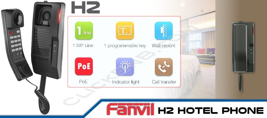 Fanvil H2S Hotel Wall-mounted IP Phone