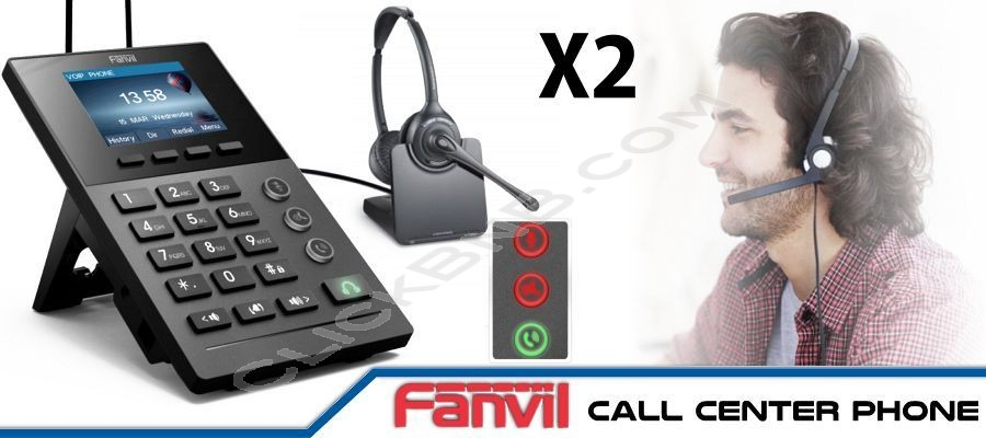 Fanvil X2P Call Center IP Phone (without Headset)