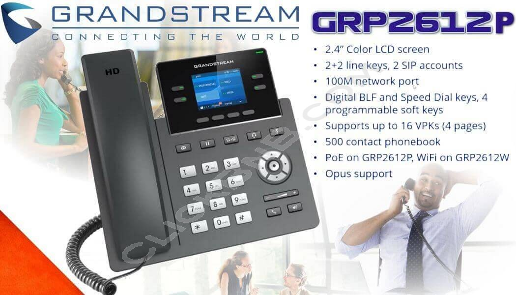 Grandstream GRP2612P - 2 Line Carrier Grade - IP Phone [PoE]