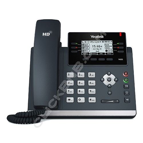 Yealink - SIP-T42S Ultra elegant Gigabit IP Phone