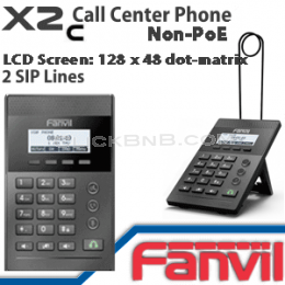 Fanvil X2C Call Center IP Phone (without Headset and non PoE )